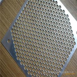 厂家供应机电防护网 圆孔网 镀锌卷板圆孔网
