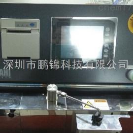 碳黑吸油值测试仪S500最低报价