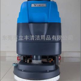 YL-815B洗地机工厂手推式工业拖地机电瓶全自动商用地面清洗机