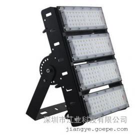 300瓦LED投光灯