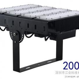 200瓦LED投光灯
