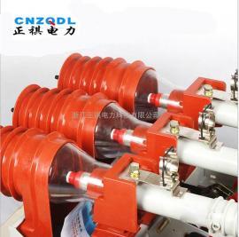 正祺电力正品FKN12-12/630A系列户内高压负荷开关
