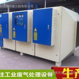 惠州有机废气处理设备除臭装置低温等离子有机废气净化器