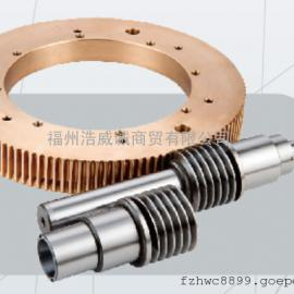 台湾宝嘉诚 蜗轮蜗杆 MNC-170R