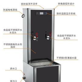 净化节能电开水器