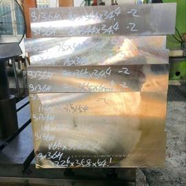 厂家批发抚顺S136H模具钢材 S136H预硬塑胶模具钢