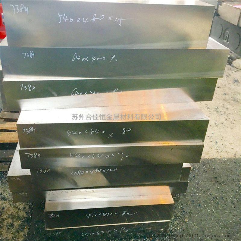 塑胶模具钢_738h预硬塑胶模具钢 738h钢板厂家
