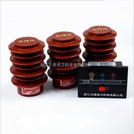 DXN-10Q带电显示装置gsn-10AQ厂家直销