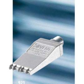 思万特节能减排低噪音空气扁平喷嘴921