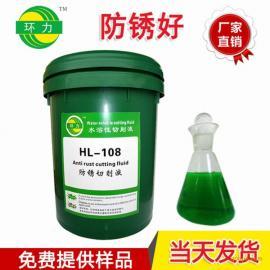 全合成水溶性切削液