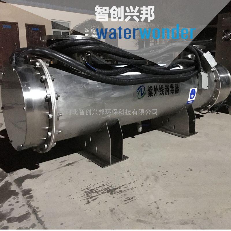 杭州紫外线消毒器