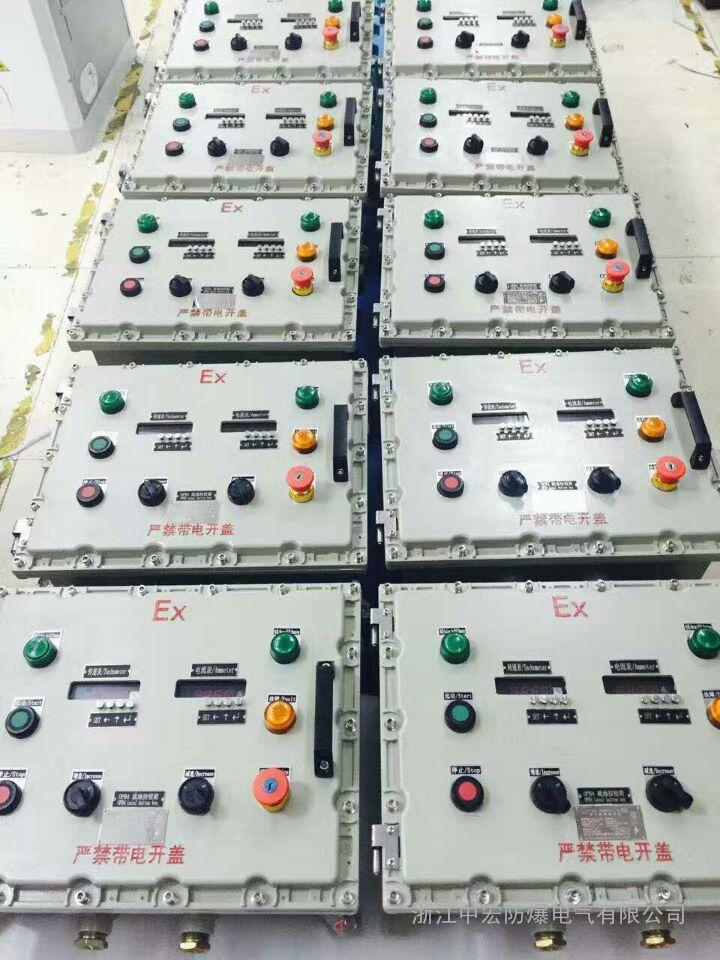 优质防爆操作柱定做 厂家直销LBZ防爆操作柱 化工专用防爆操作柱