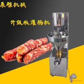 全自动广东腊肠灌肠机、香肠灌肠机、火腿肠灌肠机