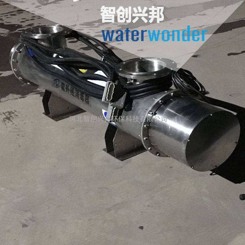 成都水产养殖紫外线消毒器