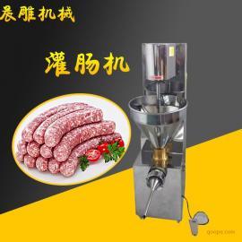 全自动晨雕灌肠机 厂家直销重庆香肠机