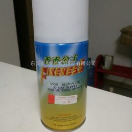 自动喷香机专用香水 空气清洗剂 香香公主320ML古龙香味清新剂