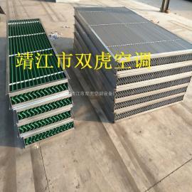 组合式空调机组配套用挡水板、挡水器