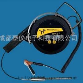 便携式防爆电子温度计(Thermoprobe) TP7C油温测试 TP5升级