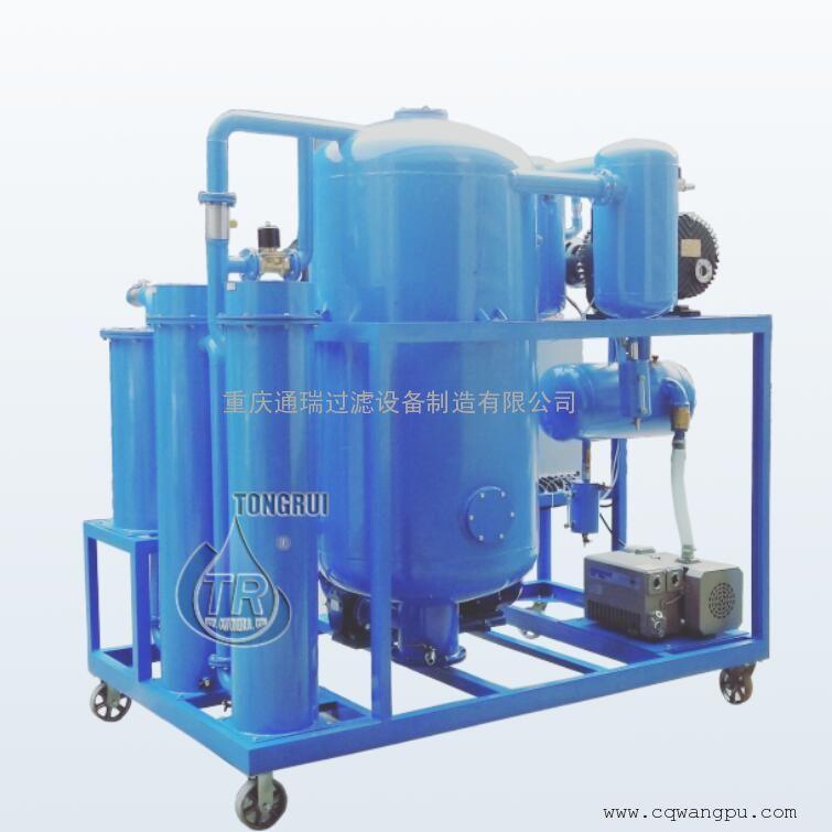 通瑞TR/ZJA-150高效双级真空滤油机(变压器绝缘油净化)