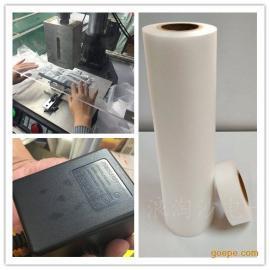 东莞浪淘沙 0.08MM厚超声波焊接专用保护膜 当天发货