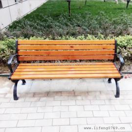 LF-001实木休闲椅 户外休闲椅 公园椅休闲椅 公园椅