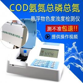 废水指标测量仪COD氨氮总磷总氮悬浮物色度浊度检测仪