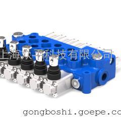 hydrocontrol海德HC-M45/2 多路阀 45L/min