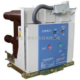 VZF-12R/125-50 中置固封式 真空负荷开关-熔断器组合电器