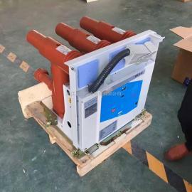 VHLR-12移开式真空负荷开关-熔断器组合电器 VHLR-12厂家直销