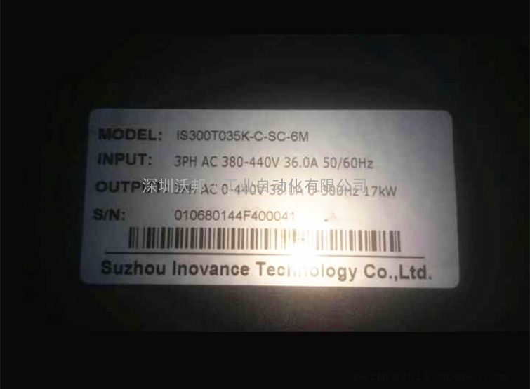 讹g�K��Sc>�;�K��[��K_is300t035k-c-sc-6m汇川注塑机变频器维修
