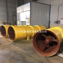SDF隧道风机/低噪音隧道风机 山东安泰通风设备有限公司