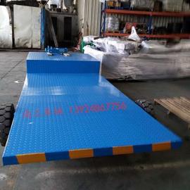 高低板5吨平板拖车