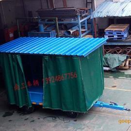 3吨雨篷平板拖车