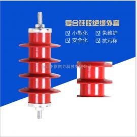 10kv避雷器|HY5WS-17/50避雷器 正祺电力零售