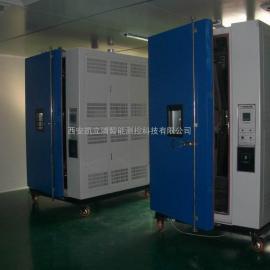 凯立浦CLP-SRD光伏组件湿热湿冻试验箱