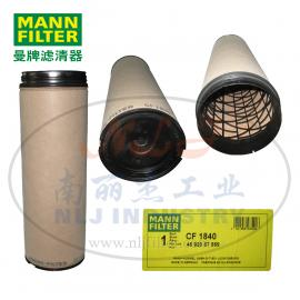 MANN-FILTER(曼牌滤清器)安全芯CF1840
