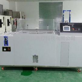 凯立浦CLP-YWF光伏组件盐雾腐蚀试验箱