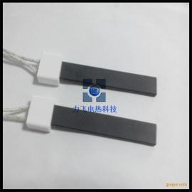 单头式氮化硅陶瓷电热片 行业领先