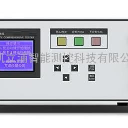 凯立浦CLP-GYJ光伏组件高压绝?#30340;?#21387;测试仪