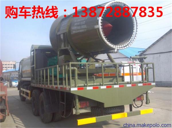 100米风炮式喷雾机_50米风炮式喷雾机