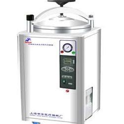 立式高压蒸汽灭菌器/高压灭菌锅