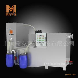 蒙克M3全密封无异味 油水分离器 油脂分�x器