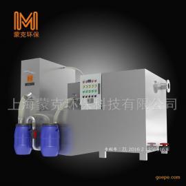 蒙克M3工业餐饮不锈钢隔油池 油水分离器