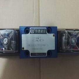 北京华德4WEH16T50B/6CW220-N9ET25L电液换向阀