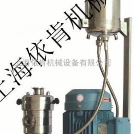 抗生素研磨分散机,德国研磨分散机,高剪切研磨分散机