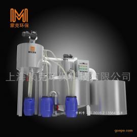 蒙克M5S餐饮全自动油水分离器 隔油设备 隔油池