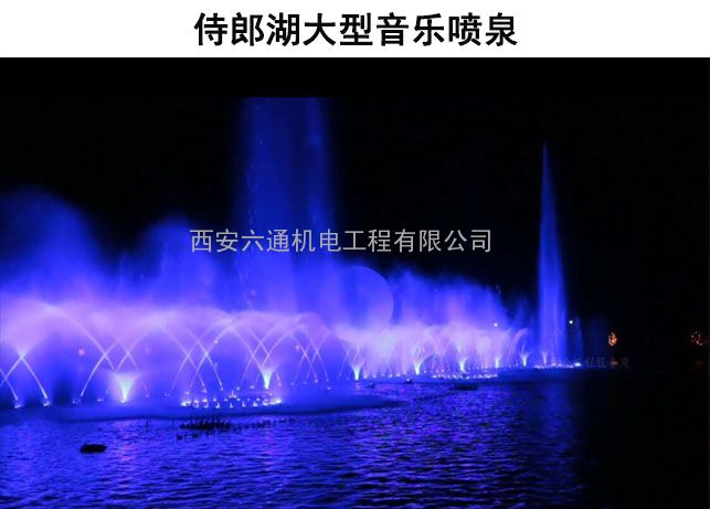 陕西喷泉设计厂家陕西喷泉安装厂家