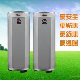 大型节能速热电采暖炉 专利电锅炉