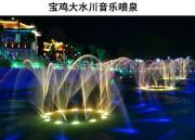 陕西喷泉公司陕西喷泉设计施工公司