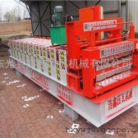 浩鑫压瓦机840-900一机三用板瓦双层机